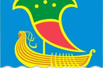 герб города набережные челны