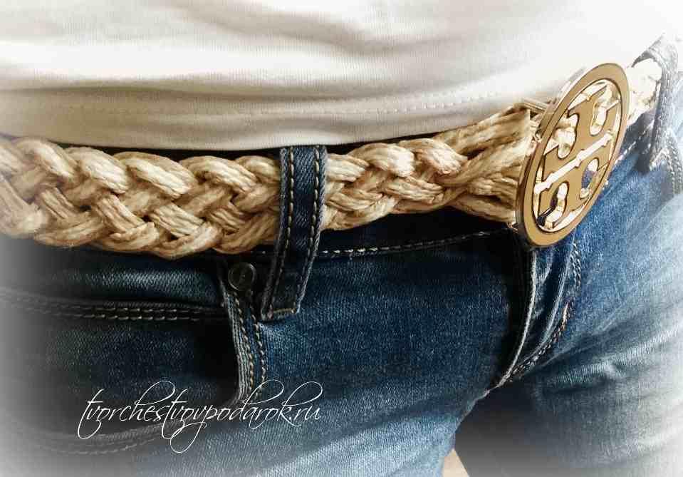 Красивый ремень для джинсов своими руками.Джутовая филигрань мастер-класс схемы узоров трафареты для начинающих.Плетеный ремень.