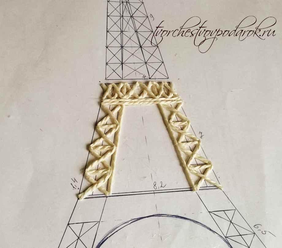 Эйфелева башня. Мастер-класс.